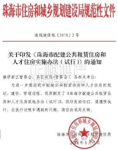 浙江省住宅设计规范